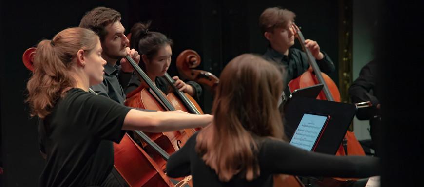 »Meisterstunde der Kammermusik«